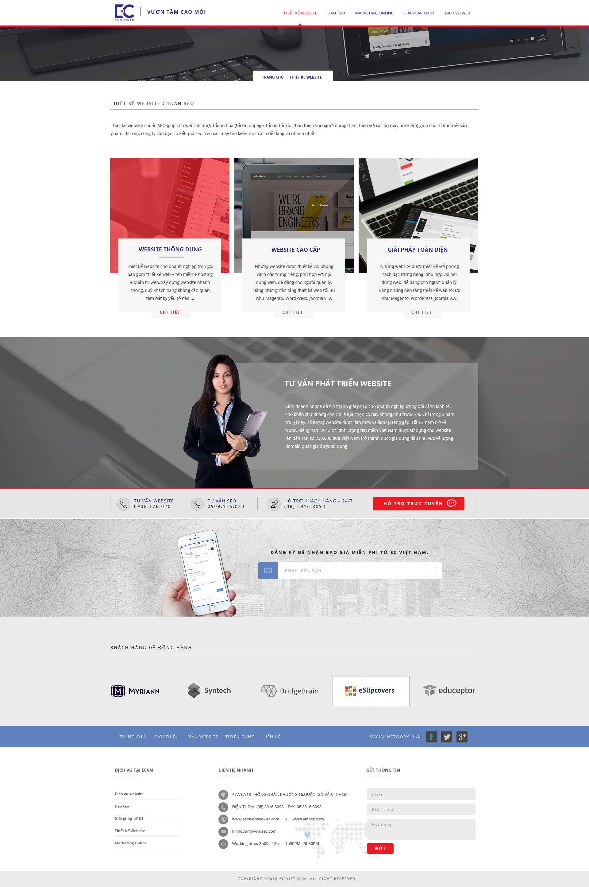 homepage_TKWeb